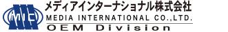 メディアインターナショナル株式会社-アパレル雑貨事業部